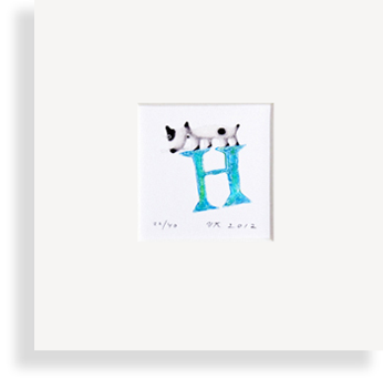 """H"" with dog (blue)"